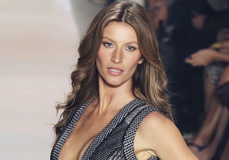 Models Archives - Salary-Networth.com Gisele Bundchen Net Worth